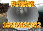 ipn8710防腐亚博平台注册——官网首页
