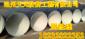 8710防腐钢管厂家