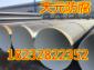 液体环氧涂料IPN8710防腐钢管