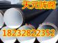 IPN8710饮水防腐管道